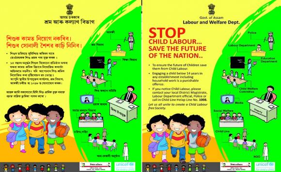 Awareness Posters Against Child Labour