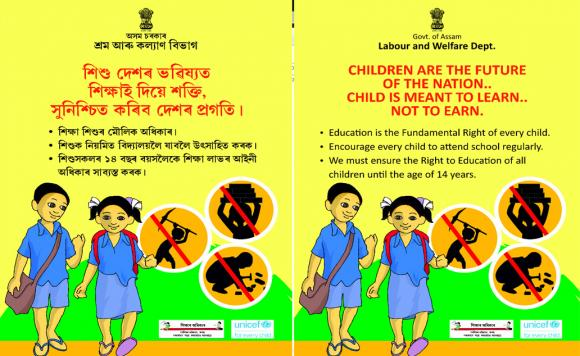 Awareness Posters Against Child Labour 2
