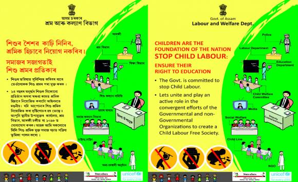 Awareness Posters Against Child Labour 3